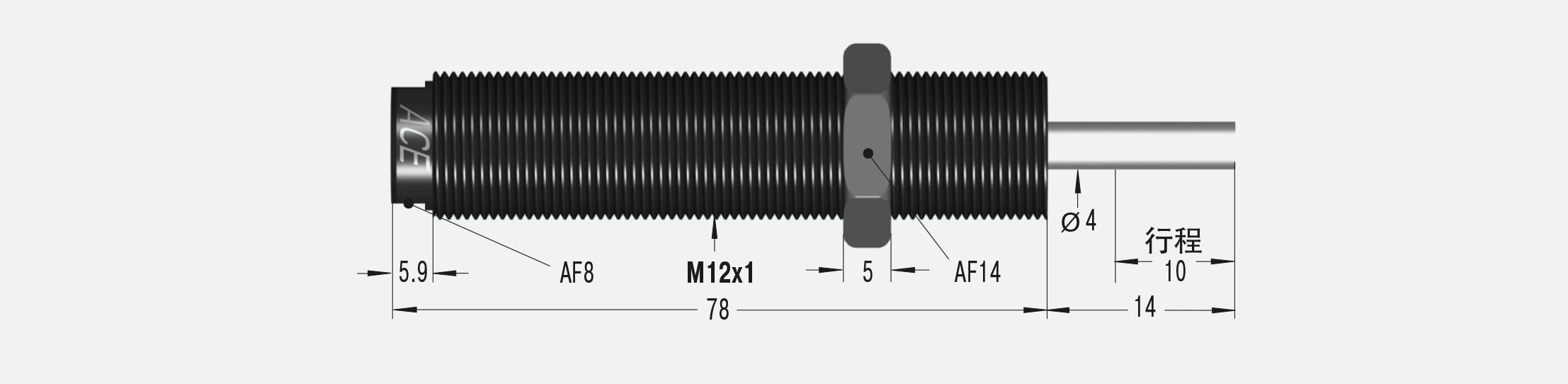 SC75M-5
